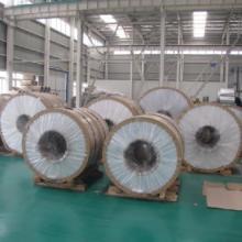 供应铝板合金铝板花纹铝板价格优惠厂家直销