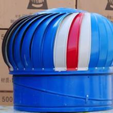 供应临沂无动力风帽,无动力风帽,不锈钢无动力风帽