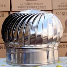 供应不锈钢无动力风帽,不锈钢无动力风帽厂家,聊城万通通风设备有限公司