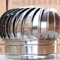 供应无动力排气风帽厂商-无动力排气风帽厂家