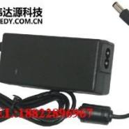 深圳12V8A桌面式电源适配器图片
