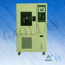供应氙灯耐候试验箱第一的生产厂家首选深圳高天批发