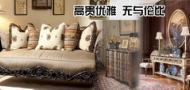北京林云喆欧美家具定做有限公司