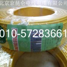 供应BV2.5电线BV电线北京京昆仑BV电线