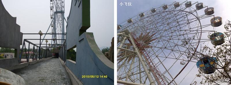游乐场 游乐场 供货商 石家庄植物园高清图片