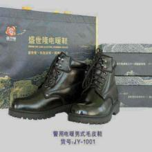 电暖鞋可以有效的避免控制开关和充电孔被雨水破坏批发