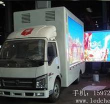供应哪里卖的移动LED广告宣传车最好?移动式车载全彩led屏幕厂家批发