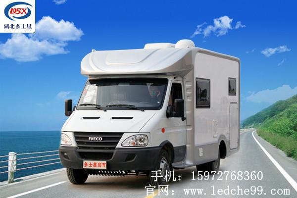 房车供应商 生产供应国产美式四驱改装房车价高清图片