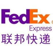 FEDEX联邦快递查询服务电话图片