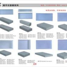 供应混凝土空心砖模具混凝土预制板模图片