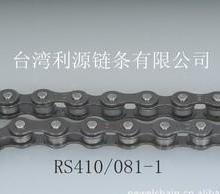 供应机械工业传动链条