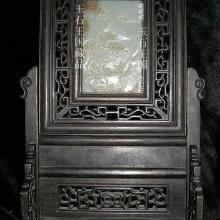 玉石王国藏品和田玉屏风