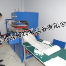 供应自动塑料地暖膜高频焊接机热合PVC地暖袋设备批发