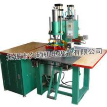 供应PVC下水裤焊接机 雨衣拼接机雨披热合机最新报价