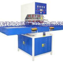 供应PVC地热膜热合焊接机批发