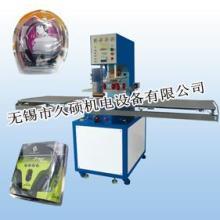 供应透明PVC袋高频热合机高周波封口机