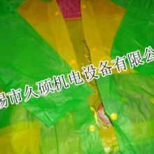 供应PVC雨衣焊接机