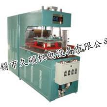 供应PVC保温袋热合机保温袋热合加工高周波