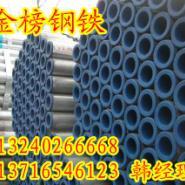 利达衬塑镀锌管价格图片