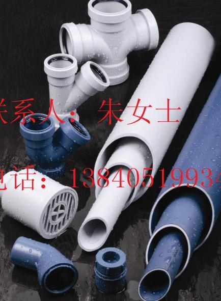 应沈阳pp静音排水管pp聚丙烯排水管寿命长达50年型号齐全,排水管