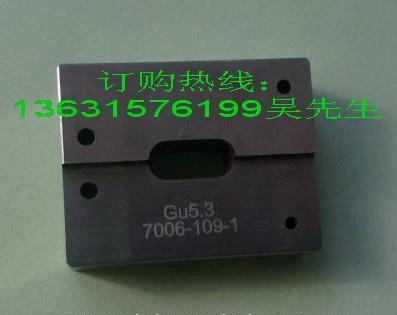 GU5.3灯头量规7006-109-1