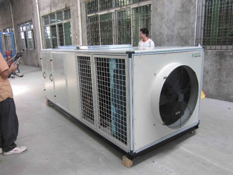 ...东莞特种空调机 特种空调价格 东莞市海凌重工机电有限公司