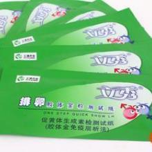 供应广东检测试纸包装袋