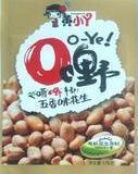 供应广东厂家生产食品包装袋,饼干包装袋 试吃食品包装袋 干果坚果包装袋 批发 休闲食品包装袋
