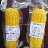 供应深圳食品袋批发,定做厂家定制牛轧糖包装袋 自封自立休闲食品包装袋 量大从优