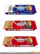 供应薯片包装袋定做,广东薯片包装袋定做厂家,广州薯片包装袋定做厂家