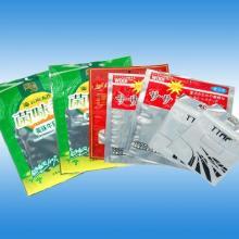 供应广东食品袋塑料包装袋复合包装袋,食品塑料包装袋厂家特供拉链袋opp自封批发
