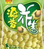 供应广东深圳厂家opp零食包装袋,复合袋,休闲食品袋