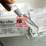 供应哈希总氮TP药剂2672245 0.5-25MG/L 25次