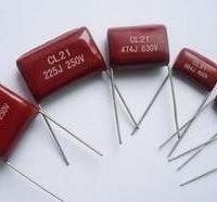 供应番禺电容电阻激光雕刻价格