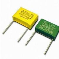 供应番禺电容电阻激光打标