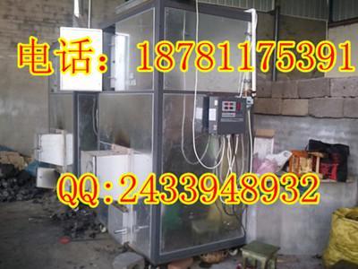 重庆烘干机