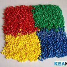 台湾塑胶制品进口代理 塑胶制品进口代理 塑胶制品台湾进口代理