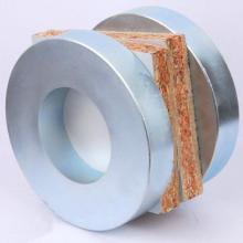 供应特大钕铁硼强力磁环