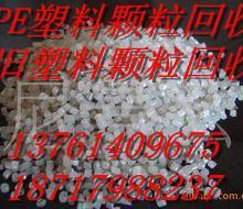 供应上海废塑料回收