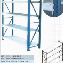 供应上海中B型货架/储物货架/不锈钢货架/重型货架/角钢货架图片