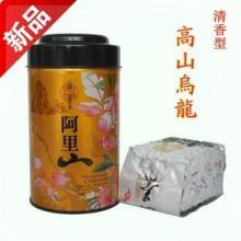 供应正宗台湾高山茶批发冻顶乌龙茶阿里山高山茶台湾高山茶台湾高山批发