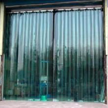 供应pvc保温门帘 空调门帘 销售安装!