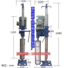 供应工程水钻机,水磨钻孔机,三相4千瓦钻洞机批发