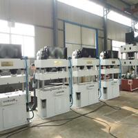 供应60t液压机,60t液压机可以定做加大行程厂家直销液压机批发