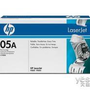 惠普2035n硒鼓HP2055d硒鼓HPCE505A促销385元