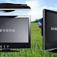 供应26寸LED电视机