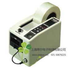 供应M-1000胶纸机M-1000胶带切割机可切20-999MM长的胶带批发