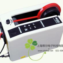 M1000自动胶纸机