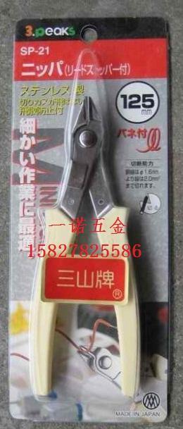 无锡三山电子钳SP-21销售