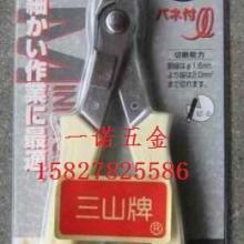 供应无锡三山电子钳SP-21/125mm三山剪钳图片